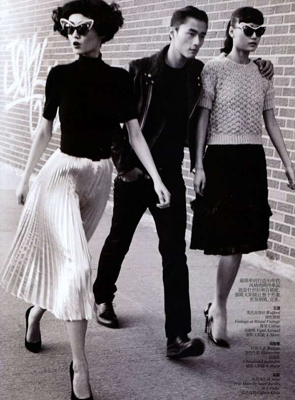 Retro Trio Editorials