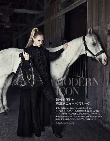 Equestrian Purse Editorials : Vogue Japan 'Modern Icon'
