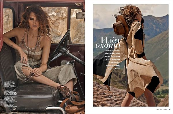 Edgy Safari Editorials