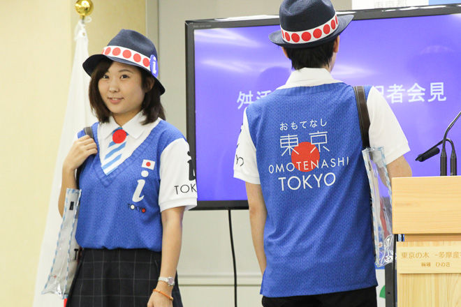 Multi-Lingual Guide Uniforms