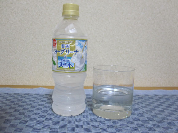 Yogurt-Flavored Water