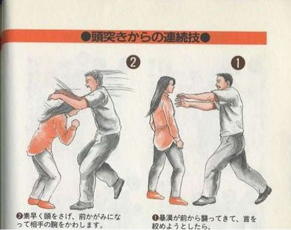 Self-Defense Lessons via Illustration