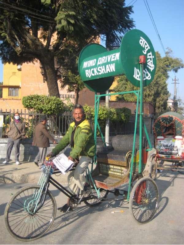Windmill Pedicabs