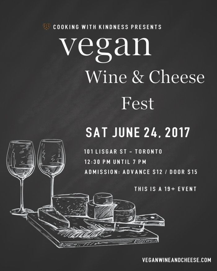 Vegan Wine Tasting Events