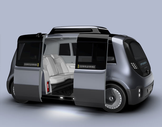 Expandable Smart City Shuttles