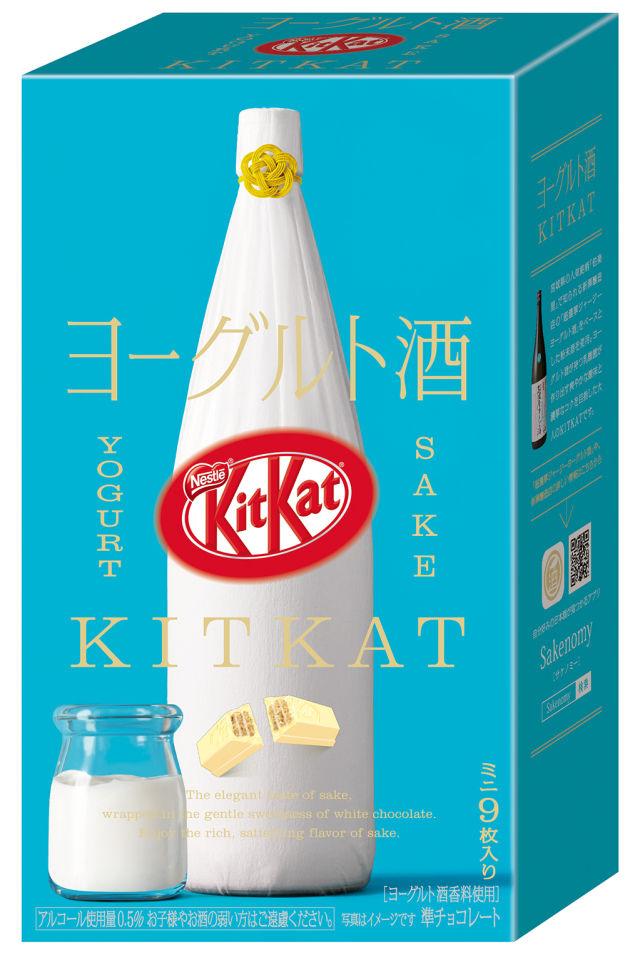Sake-Flavored Wafer Chocolates