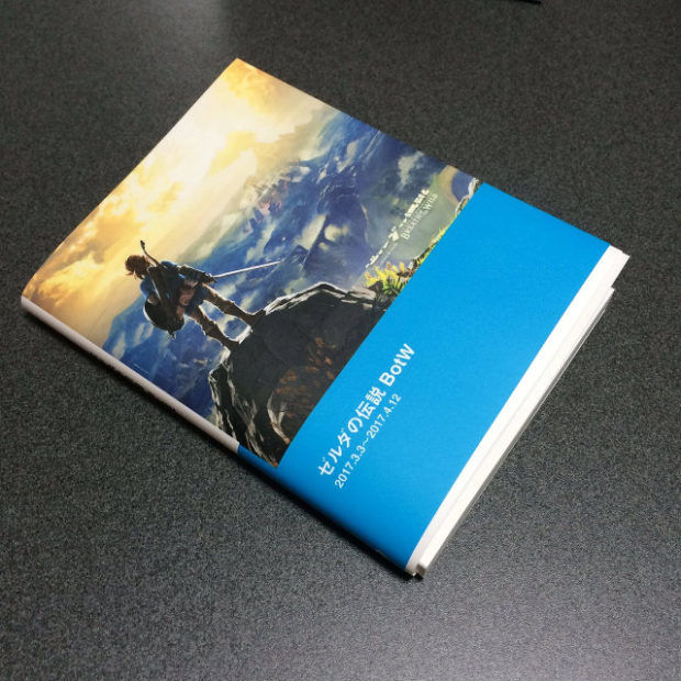 Digital Gamer Photo Books