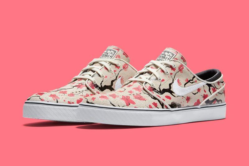 Japanese Tree Sneakers